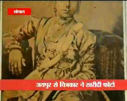 jhansi ki rani. Original Picture of Jhansi Ki