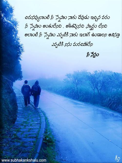 ... Pictures aaj kal ki ladkiyan funny hindi jokes picture for facebook